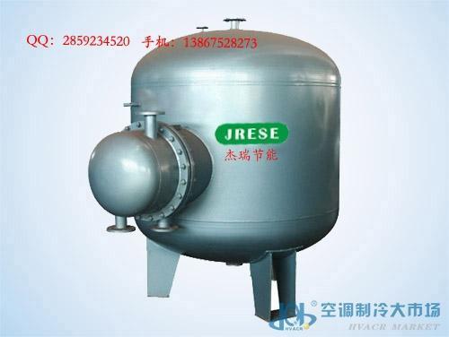 HRV-02立式导流型半容积式换热器