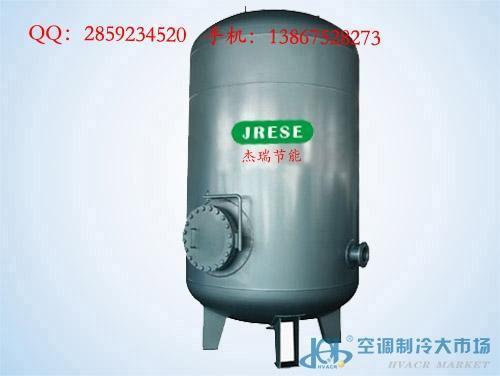 SFL贮存式浮动盘管式换热器