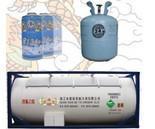 冰龙四氟乙烷 R134A制冷剂