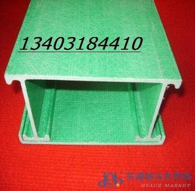 深圳玻璃钢无机风管玻镁风管