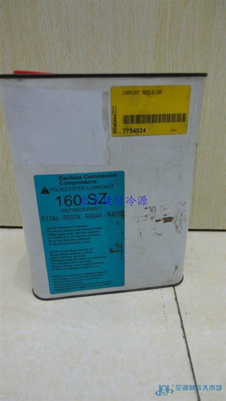 丹佛斯160SZ冷冻油