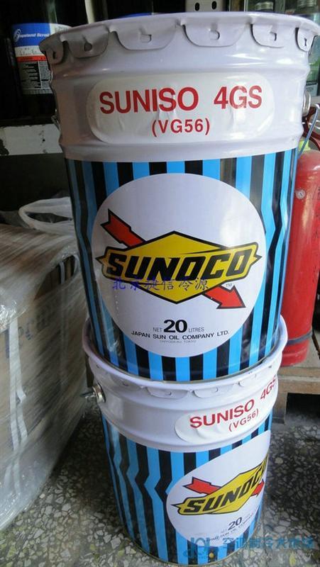 日本太阳4GS  20L冷冻油