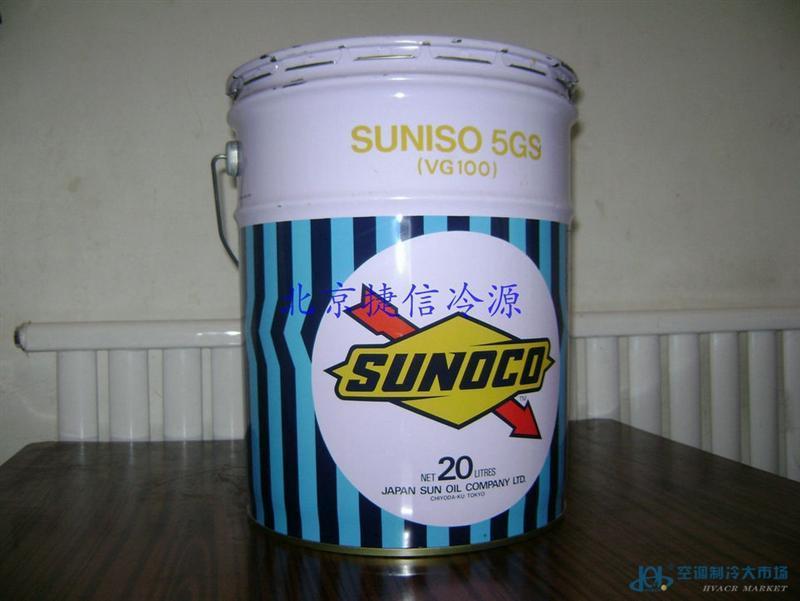日本太阳5GS  20L冷冻油