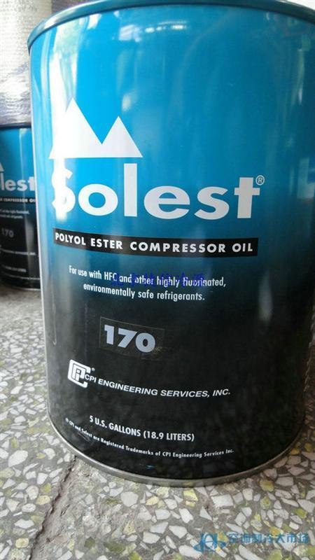 寿力斯特solest 170冷冻油