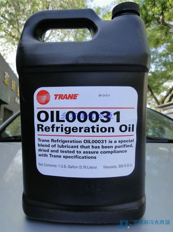 """特灵""""00031""""冷冻油"""