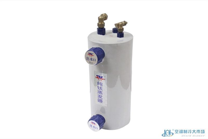 纯钛蒸发器(立式)