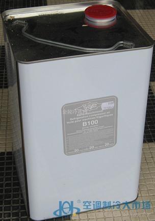比泽尔矿物冷冻油 B100 10L