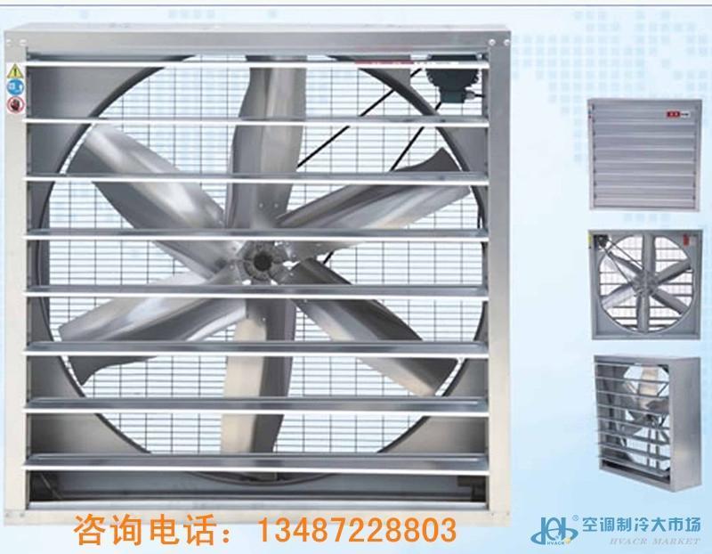 新隆昌诚意推荐节能环保风机