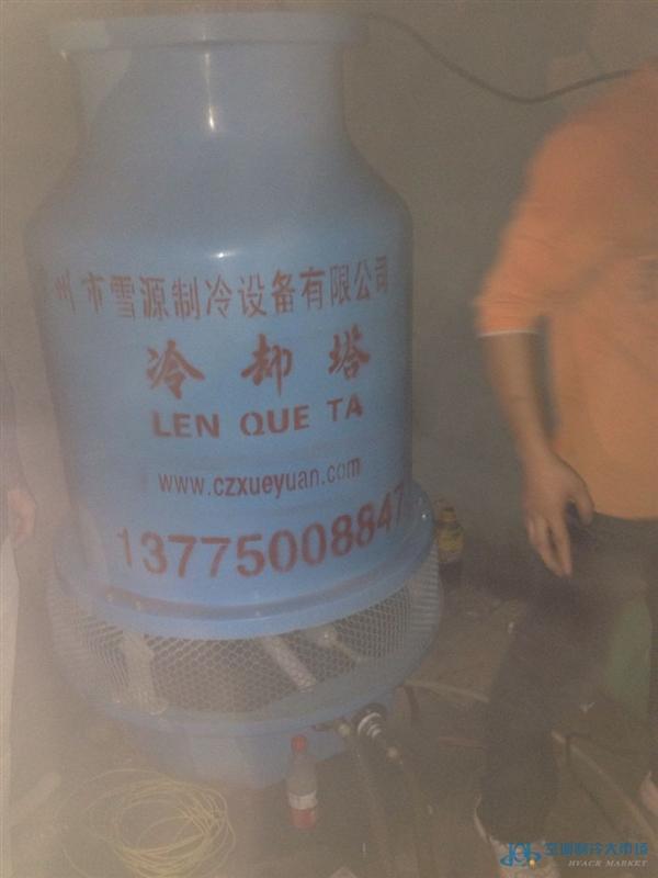 厂家直销冷水机、冷却塔