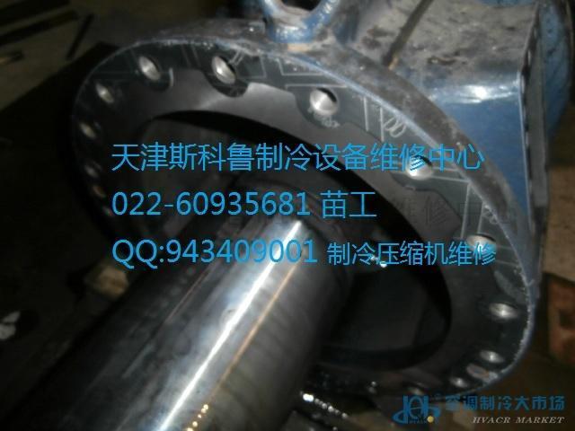 汉钟螺杆压缩机电机绝缘不良维修
