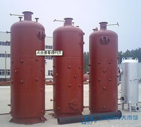 遼寧蒸汽鍋爐,蒸汽鍋爐報價