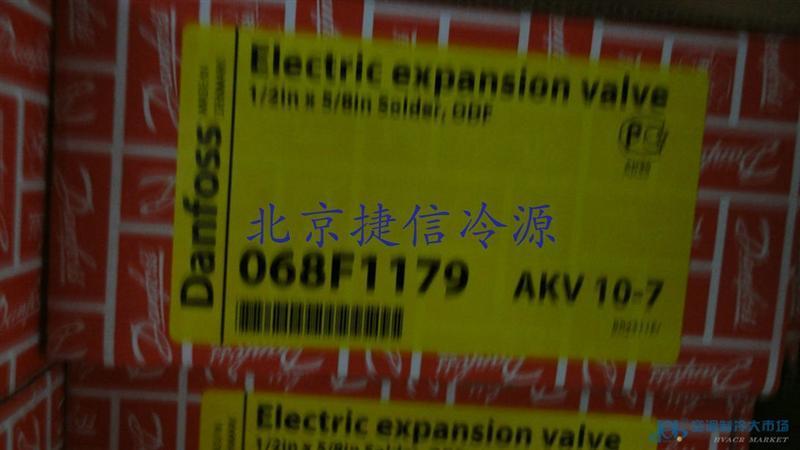 丹佛斯AKV10-7电磁阀