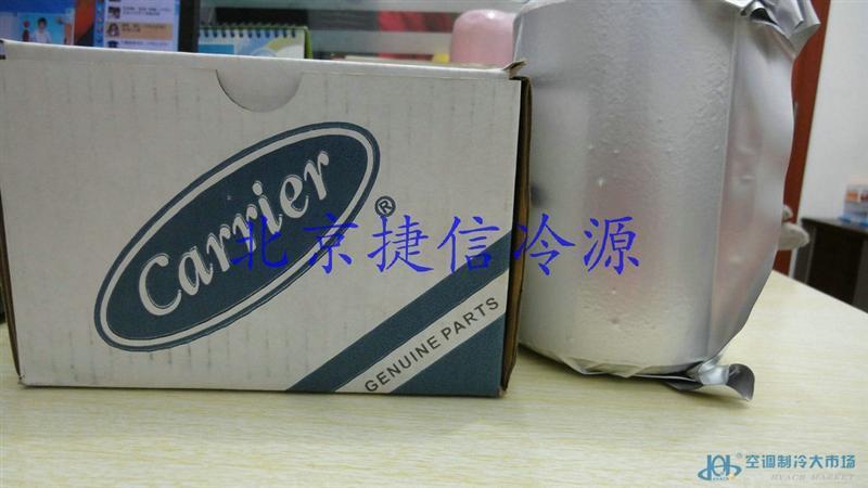 开利KH29EZ050干燥滤芯