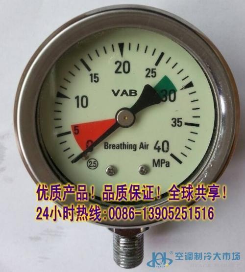 VAB救生装备消防设备压力表