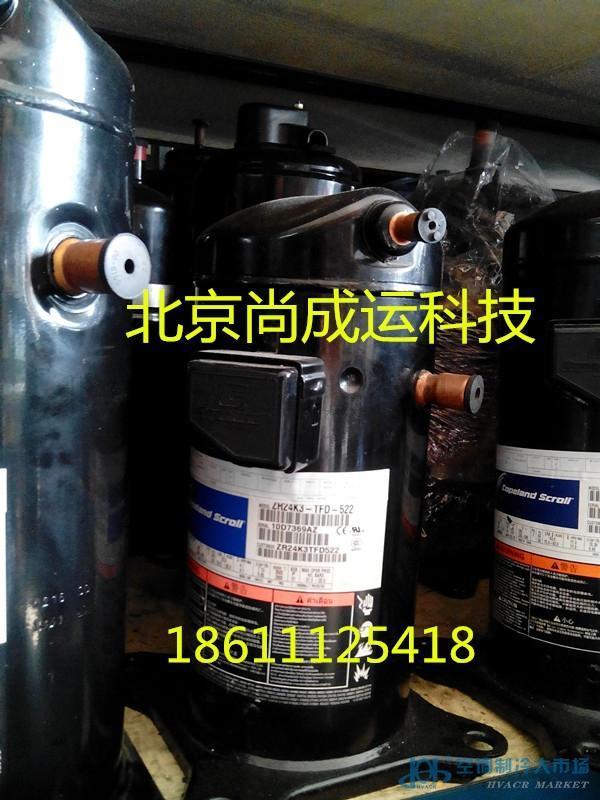 谷轮2匹压缩机ZR28K3-PFJ-522
