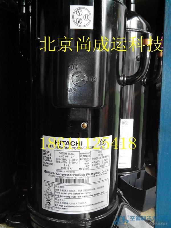 日立5匹空调制冷压缩机503DH-80C2