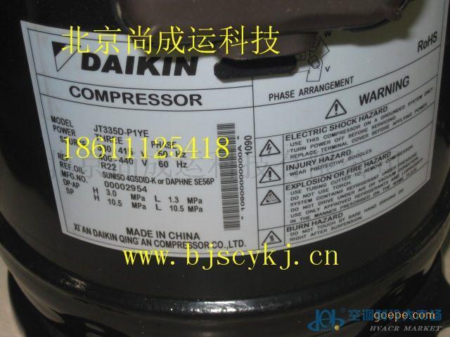 12匹大金专用压缩机JT335D-P1YE