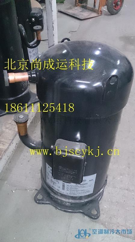 北京尚成运5匹大金 专用压缩机JT160GABY1L