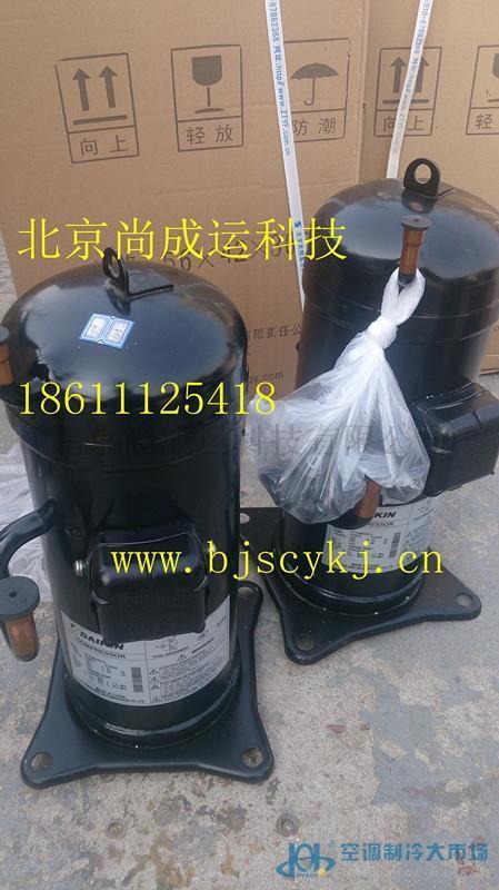4匹大金制冷压缩机JT125GABY1L