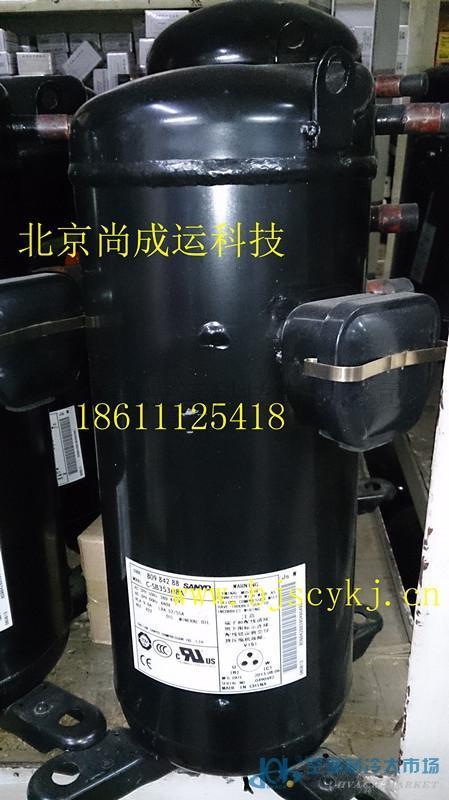 9匹三洋压缩机C-SC673H8H