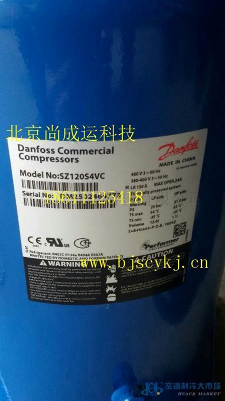 8匹原装百福马空调压缩机SZ125
