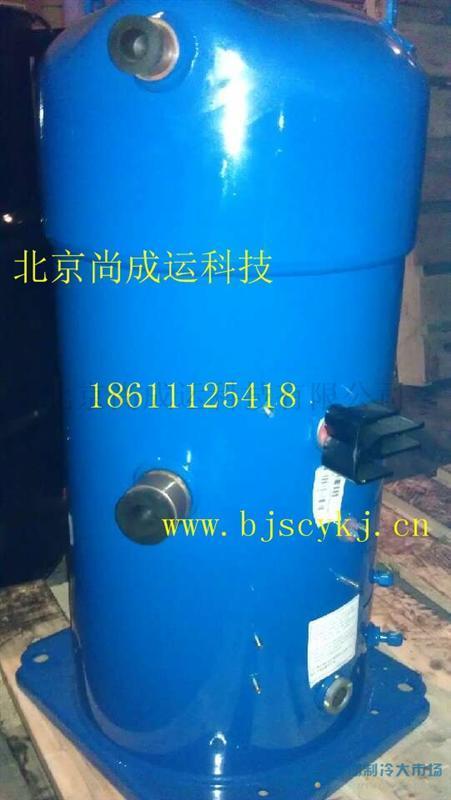原装正品百福马空调压缩机SH300A4ACA