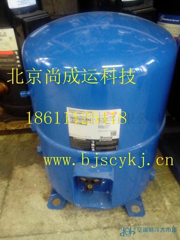 美优乐13匹空调压缩机MT160HW4EVE