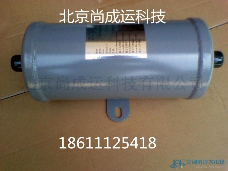 开利机组外置油过滤器30GX417133E