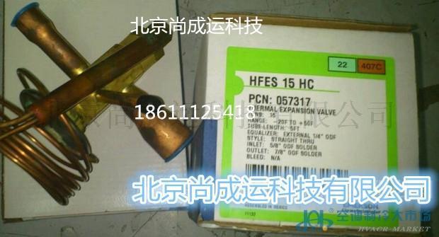 北京尚成运原装艾默生膨胀阀TCLE12HCA
