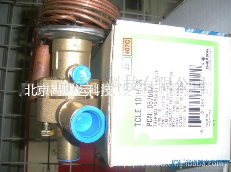 原装艾默生膨胀阀HFES20HC5FT