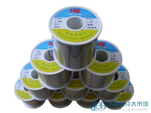低温焊锡丝-低温焊接