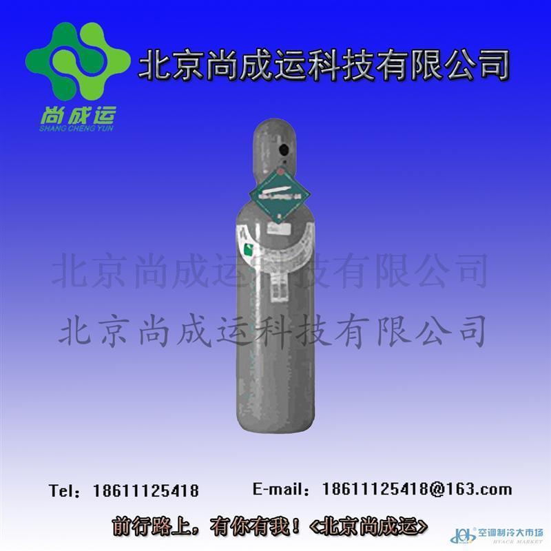 高纯度超低温制冷剂R508B制冷剂