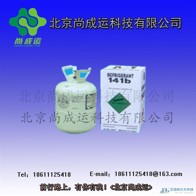 七氟丙烷R227ea制冷剂,10KG/瓶