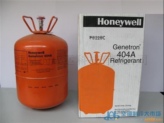 原装正品霍尼韦尔制冷剂R407C