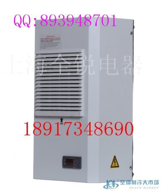 批发机柜空调 电器控制箱空调 电柜空调 电箱空调