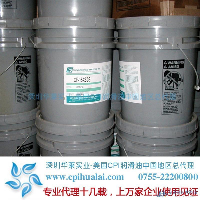 HBR-B01 汉钟冷冻油 HBR-A01