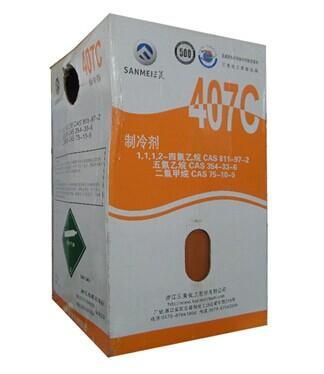 正品三美R407C制冷剂中高温环保冷媒三美/Sanmei