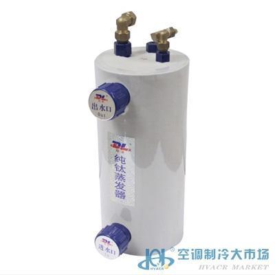 广州润富内装式纯钛蒸发器