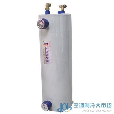 8HP立式纯钛蒸发器