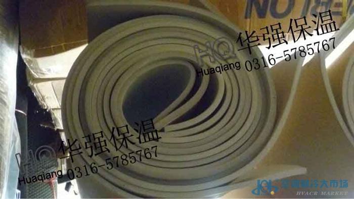 厂家直销普通型PEF高压聚乙烯板 阻燃型PEF高压聚乙烯