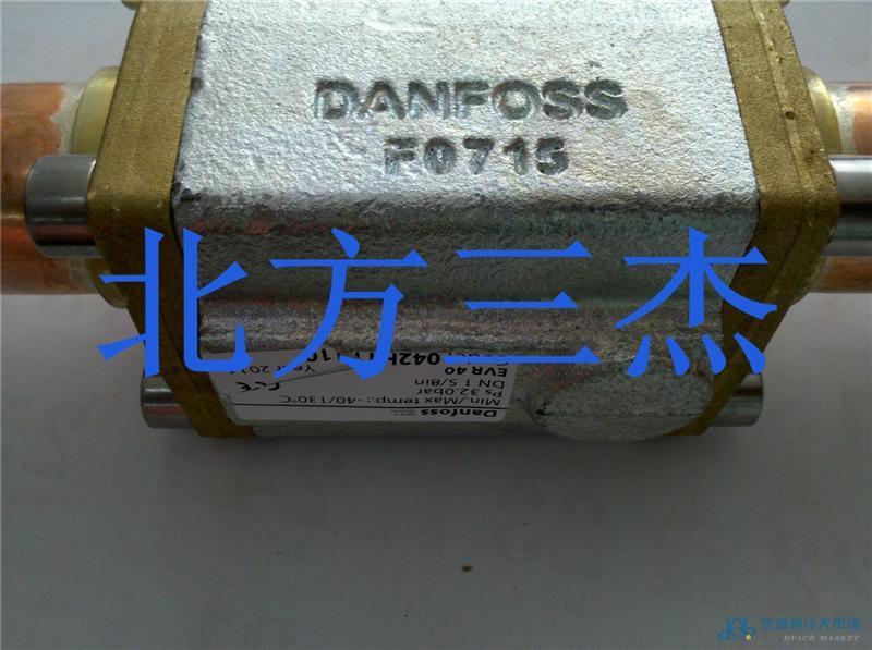 丹佛斯电磁阀阀体 EVR40 042H1110  13分焊口
