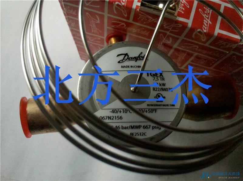 丹佛斯膨胀阀 TGEX7.5 067N2156 R22