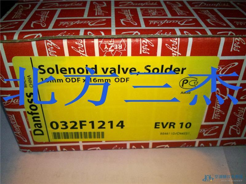 丹佛斯电磁阀阀体 EVR10 032F1214 5分焊口