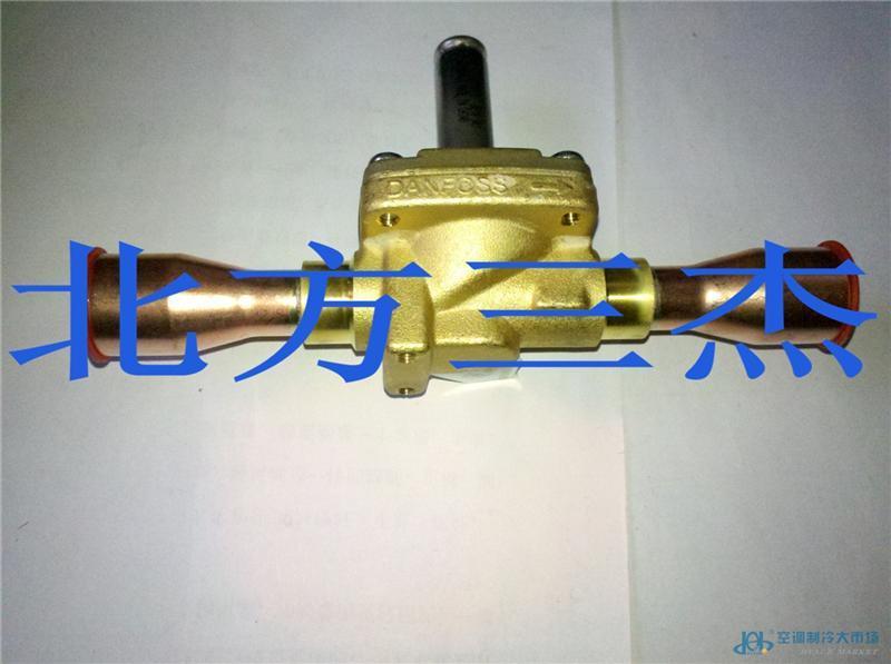 丹佛斯电磁阀阀体 EVR15 032F1225 7分焊口