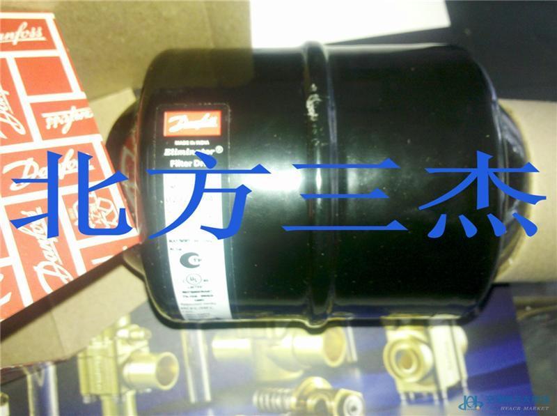 丹佛斯单向过滤器 DML163S 023Z5064 3分焊口