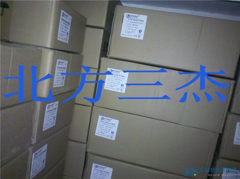 微光吸风风机 4级-380V YWF-4D-550S