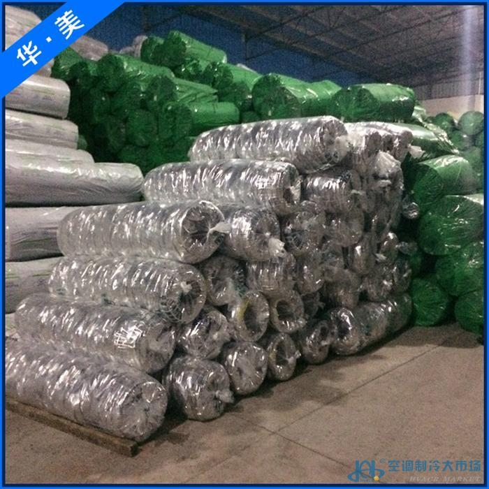 专业经销 隔热降噪超细玻璃棉保温管 各种风管保温材料