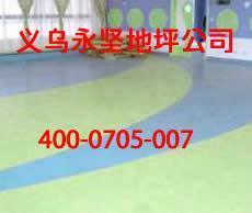永康志高中央空调代理商
