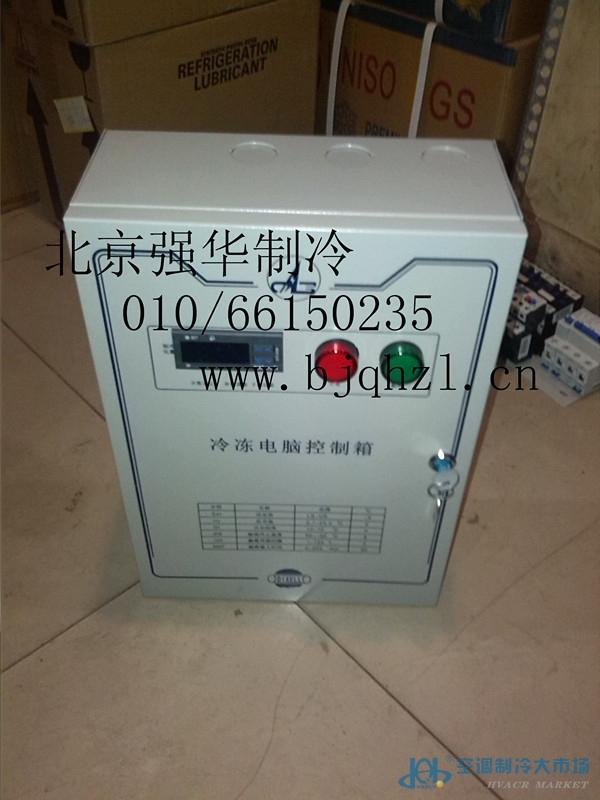 冷库15P配电箱精创温控STC9100