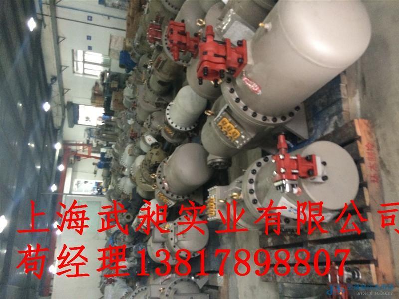 复盛SRL850-B-MS/MP中高温螺杆制冷压缩机